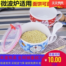 加大号pe面碗保鲜碗lc爱卡通带盖碗筷家用陶瓷餐具套装