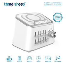 thrpeesheelc助眠睡眠仪高保真扬声器混响调音手机无线充电Q1