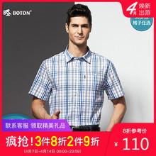 波顿/peoton格lc衬衫男士夏季商务纯棉中老年父亲爸爸装