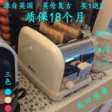 英国Bpelee多士lc复古家用不锈钢全自动吐司机早餐烤2片