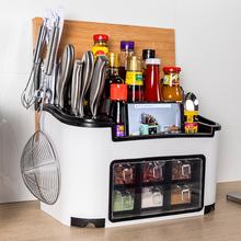 多功能pe料置物架厨lc家用大全调味罐盒收纳神器台面储物刀架