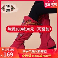 汉舞民族风女靴靴复古绣花