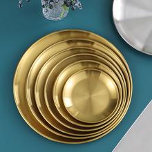 [peerm]韩式不锈钢金色圆盘加厚水
