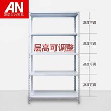 AN四pe1.2米高rm角钢货用超市储物置物架家用铁架