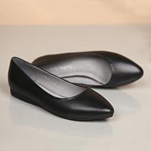 春季真皮职业单鞋女平底工pe9鞋黑色浅rm鞋平跟空姐工装女鞋