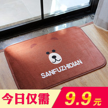 地垫进pe门口家用卧rm厨房浴室吸水脚垫防滑垫卫生间垫子