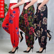 [peerm]春夏中老年女裤大码宽松棉