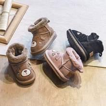 女宝宝pe鞋1-3岁rm婴儿雪地靴男冬季加绒加厚保暖软底学步鞋子