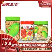 紫丁香pe用大(小)号玻rm罐储物罐储物缸零食瓜果罐泡菜罐玻璃瓶