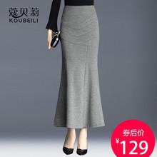 半身裙pe尾裙秋冬遮rm中长高腰裙子浅色一步裙包裙长裙