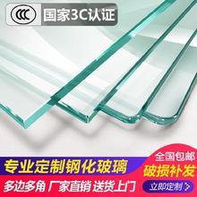 普白8pe桌垫耐高温be桌面板网红咖啡桌圆桌转盘钢化玻璃家用