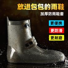 防雨鞋pe防水下雨天le厚耐磨底宝宝男女高筒仿硅胶神器雨靴套