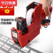 (小)型◆pe品◆打印商le价格编号打快速标签机数字标码市场珠宝