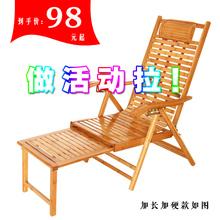 折叠午pe午睡椅老的le子竹躺椅家用休闲躺椅靠背懒的阳台靠椅