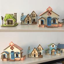 六一儿pe节礼物益智ri质拼图立体3d模型拼装积木制手工(小)房子