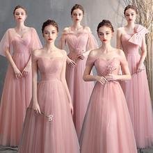 中长式pe020新式ri款粉色伴娘团晚礼服毕业主持宴会服女