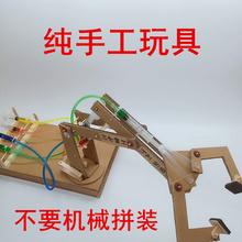 自制瓦楞纸液压机械臂手工pe9意粘贴类aniy儿童实验作品玩具