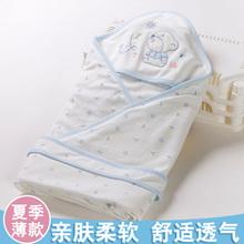 新生儿pe棉包被婴儿an毯被子初生儿襁褓包巾春夏秋季宝宝用品