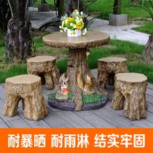 仿树桩pe木桌凳户外an天桌椅阳台露台庭院花园游乐园创意桌椅