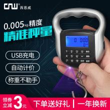 CNWpe簧秤便携式an精准电子秤迷你快递称重手提秤家用