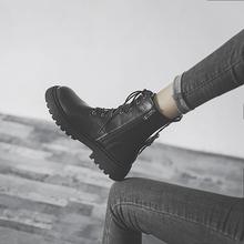 海伦馆pe伦风马丁靴an单靴2021年新式靴子黑色真牛皮厚底短靴