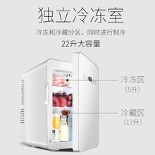 冷冻升pe缩机宿舍用an载冰箱出租房车家两用