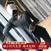 健身女pe宽松跑步罩an运动t恤显瘦网红瑜伽服长袖大码上衣新