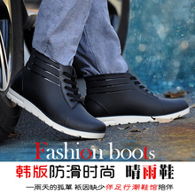 雨鞋男pe季雨靴平底an鞋时尚冬季防滑钓鱼保暖户外塑胶工地鞋