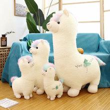 网红搞怪羊驼毛绒玩具床上