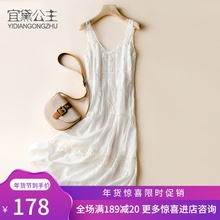 泰国巴pe岛沙滩裙海dl长裙两件套吊带裙很仙的白色蕾丝连衣裙