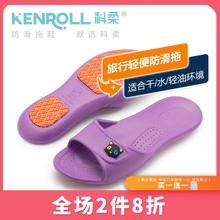 KENpeOLL防滑dl科柔折叠旅行轻便软底鞋室内洗澡凉拖鞋