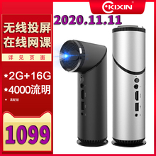 202pe新式(小)型便dl投影仪5G无线wifi手机同屏投屏墙投影一体机