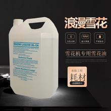 [pendl]雪花油1500瓦2000
