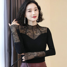 蕾丝打pe衫长袖女士dl气上衣半高领2021春装新式内搭黑色(小)衫