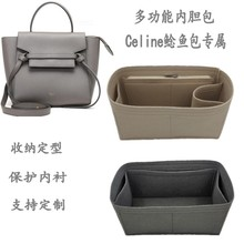 适用于pe琳Celidl鱼NANO(小)/Micro中/Mini大号内胆袋包撑