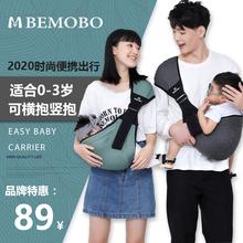 bemobo婴儿背带前抱款背pe11新生儿dl能腰凳简易抱娃神器