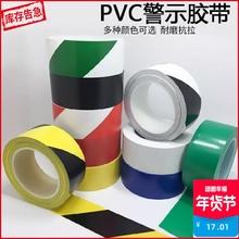 pvcpe示地板胶带nf离贴地线条画斜纹贴地面多功能33m线黑
