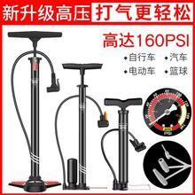 【出厂pe价抢购】高g1行车电动车汽车篮球充气泵气筒