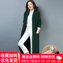 针织羊pe开衫女超长un2021春秋新式大式羊绒毛衣外套外搭披肩
