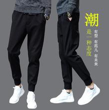 9.9pe身春秋季非go款潮流缩腿休闲百搭修身9分男初中生黑裤子