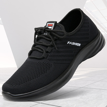 爱之福pe秋老北京布lu老的鞋软底休闲中年爸爸鞋防滑运动厚底