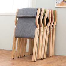 实木折pe椅子拆洗简ng靠背布艺折叠餐椅办公电脑椅书桌休闲椅