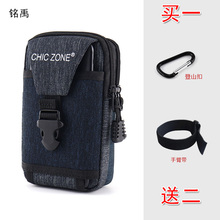 6.5pe手机腰包男ny手机套腰带腰挂包运动战术腰包臂包