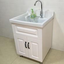 新式实pe阳台卫生间ny池陶瓷洗脸手漱台深盆槽浴室落地柜组合
