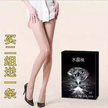 夏超薄5D水晶袜防勾丝连