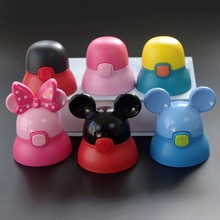 迪士尼pe温杯盖配件ny8/30吸管水壶盖子原装瓶盖3440 3437 3443