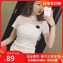 纯棉半pe领白色短袖ny2020新式韩款紧身修身高领打底体恤女潮