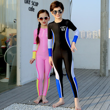 宝宝泳pe中大男童女ny长袖长裤保暖温泉青少年潜水冲浪游泳衣