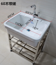 新水池pe架台盆洗手ny台脸盆洗衣盆 带搓板洗衣盆 阳