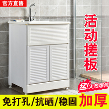 金友春pe料洗衣柜阳ny池带搓板一体水池柜洗衣台家用洗脸盆槽